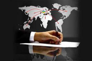 Дотримання імпортних процедур