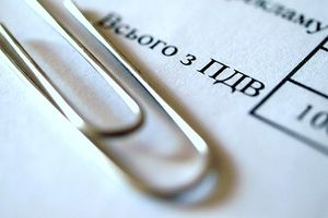 Оподаткування податком на додану вартість виплати заробітної плати у натуральному вигляді