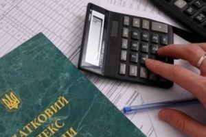 Сплата податку на додану вартість при продажу закупленої у населення сільськогосподарської продукції